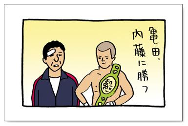 1001_hanakuma.jpg