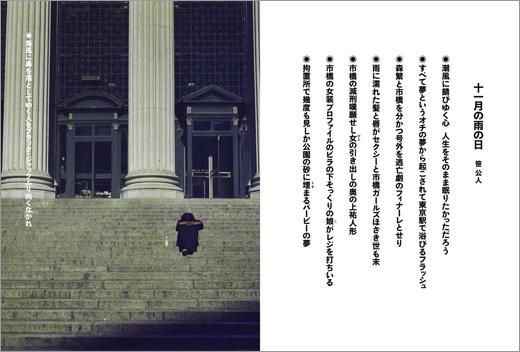 1001_nenriki.jpg