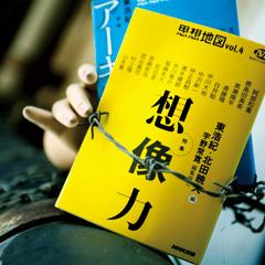 1001_shisouchizu.jpg