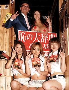 1001_takasu.jpg