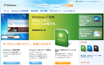 1001ns_windows7.jpg