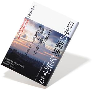 1002_cov_p82_book_re.jpg