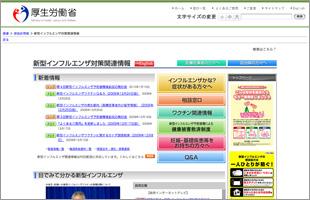 1002_kanryou.jpg