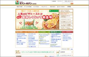 1002_konbinihihan.jpg