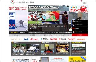 1002_olympic.jpg