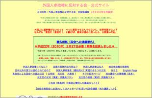 1002_sanseiken.jpg