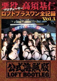 1002_takasu.jpg