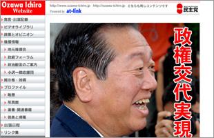1002_tennou_ozawa.jpg