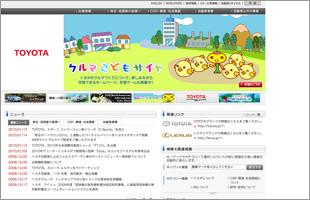 1002_toyota.jpg