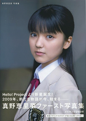 1002_wide_idol.jpg
