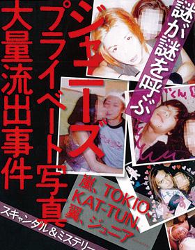 1002_wide_jyani1p.jpg