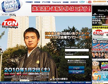 1002_wide_menmixi.jpg