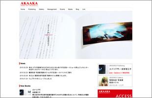 1003_akaaka.jpg