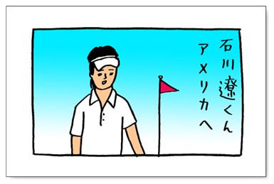 1003_hanakuma.jpg