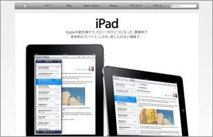 1003_iPad.jpg