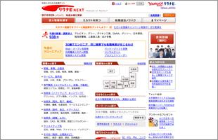 1003_jhou.jpg