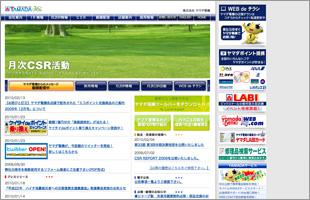 1003_yamada.jpg
