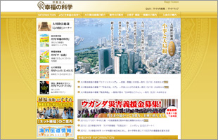 1004_2nd_kouhukunokagaku.jpg