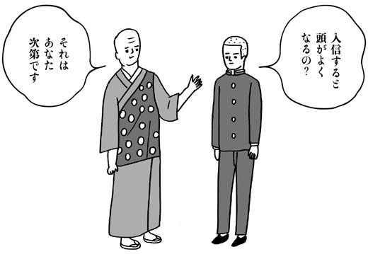 1004_2toku_tobira.jpg
