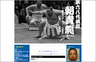 1004_cover_gyokaishi_kakutou.jpg