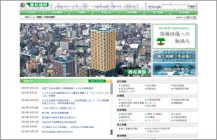 1004_cover_gyoukaishi_kense.jpg