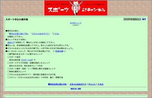 1004_cover_satoya.jpg