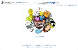 1004_cover_tashiro.jpg