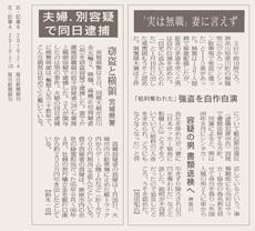 1004_datsuryoku.jpg
