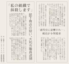 1005_datsuryoku.jpg