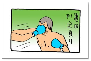 1005_hanakuma.jpg