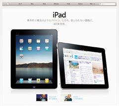 1005_iPad.jpg