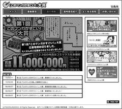 1005_konomanga_hp.jpg