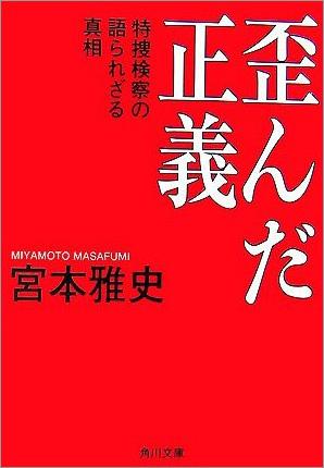 1005_yugannda_book.jpg