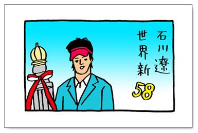 1006_hanakuma.jpg
