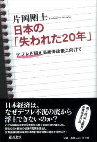 1006_katabook.jpg