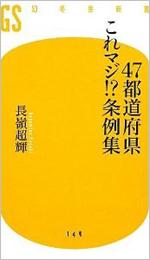1006_koremaji.jpg