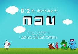 1006_nau.jpg