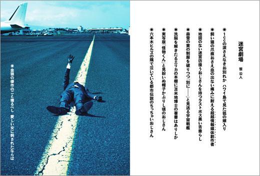 1006_nenriki.jpg