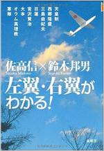 1006_sayouyo.jpg