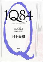 1007_1q84.jpg