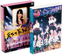 1007_SKE_DVD.jpg
