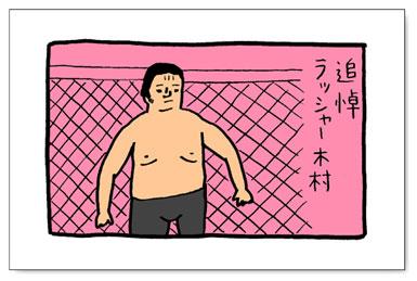 1007_hanakuma.jpg