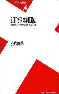 1007_ips.jpg