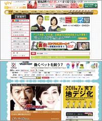 1007_miyane.jpg
