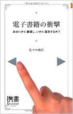 1007_sasaki.jpg