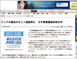 1007_shinbun_net.jpg