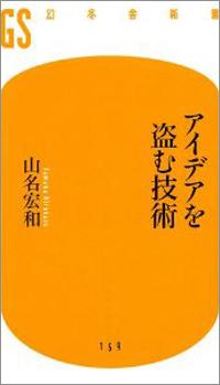 1007_twipaku.jpg