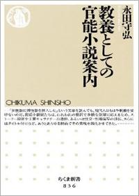 1008_av_nagata.jpg