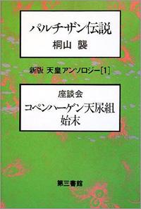 1008_cover_fukei2.jpg