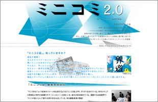 1008_cover_minicomi.jpg